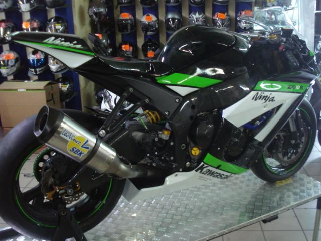 ZX10R SBK